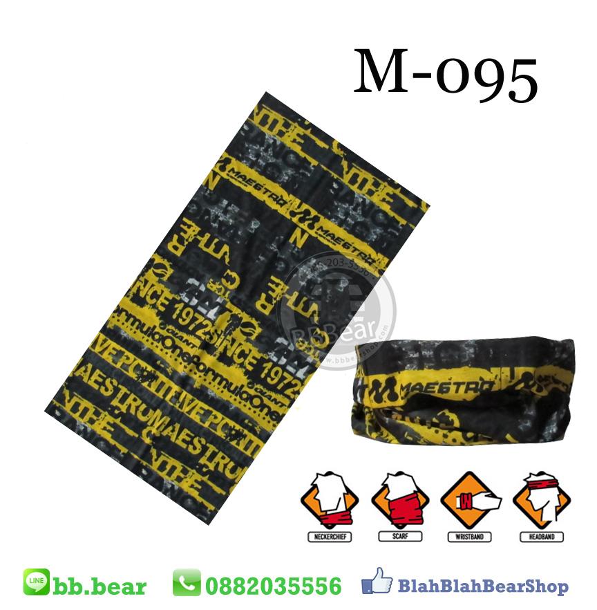 ผ้าบัฟ - M-095