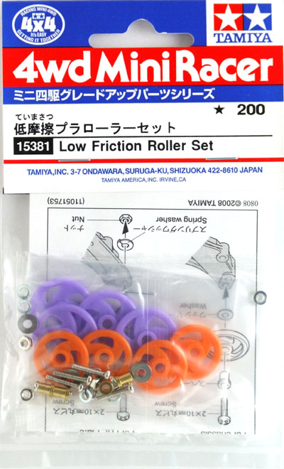 JR PRO Low Friction Roller Set Mini 4WD