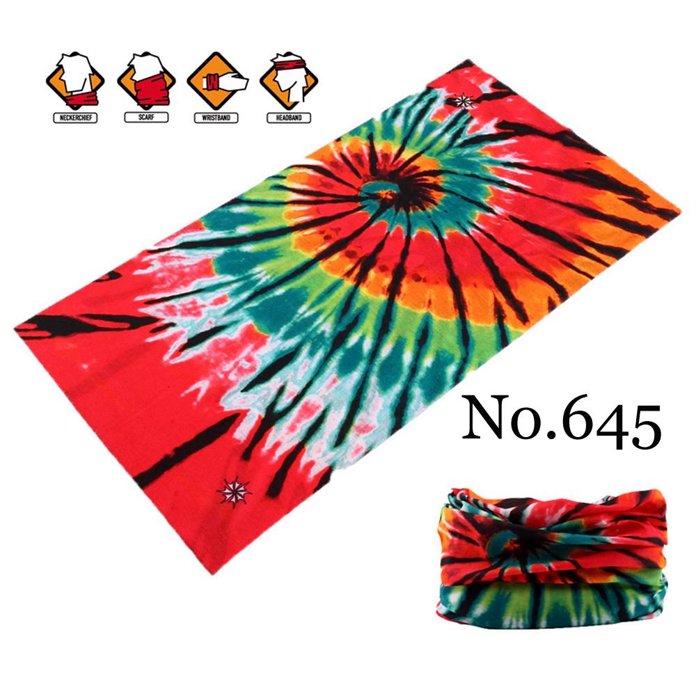 ผ้าบัฟ - No.645