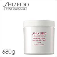 Shiseido Mask Aqua Intensive มาส์กหมักผมเข้มข้นสำหรับผมเสียแห้งแตกปลายจากการดัด ยืด ย้อม ทำเคมีเป็นเทคนิคเฉพาะจาก Shiseido สามารถเปลี่ยนผมเสียที่เกิดจากการสูญเสียน้ำเนื่องจากการผ่านความร้อน การทำสีผม การถูกเคมีของเส้นผม ให้กลับมามีชีวิตชีวาฟื้นฟูเส้นผมเส้