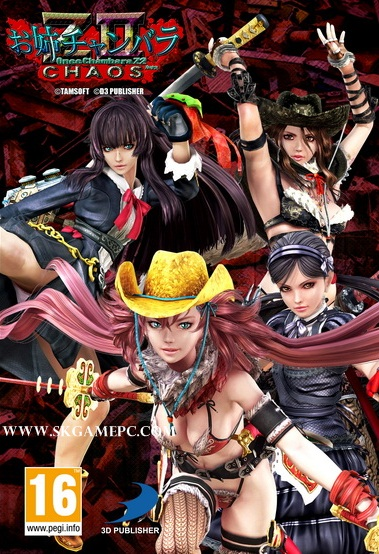 Onechanbara Z2 Chaos ( 1 DVD )