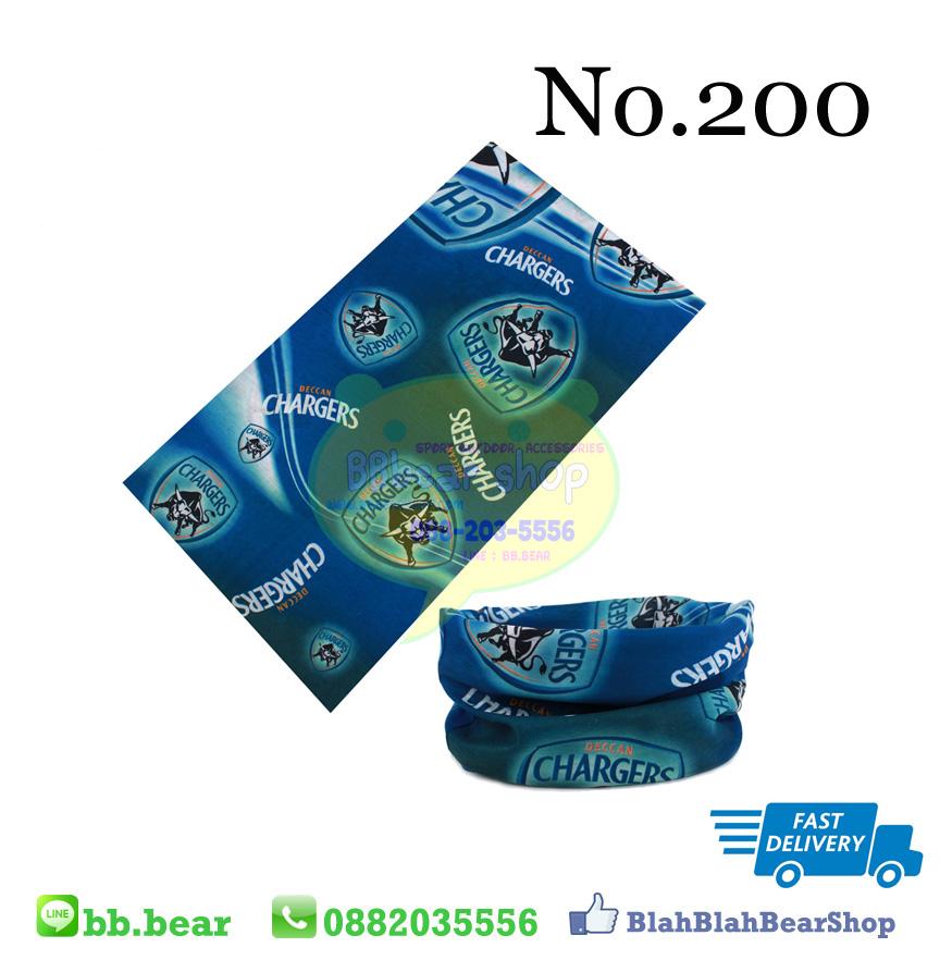 ผ้าบัฟ - 200