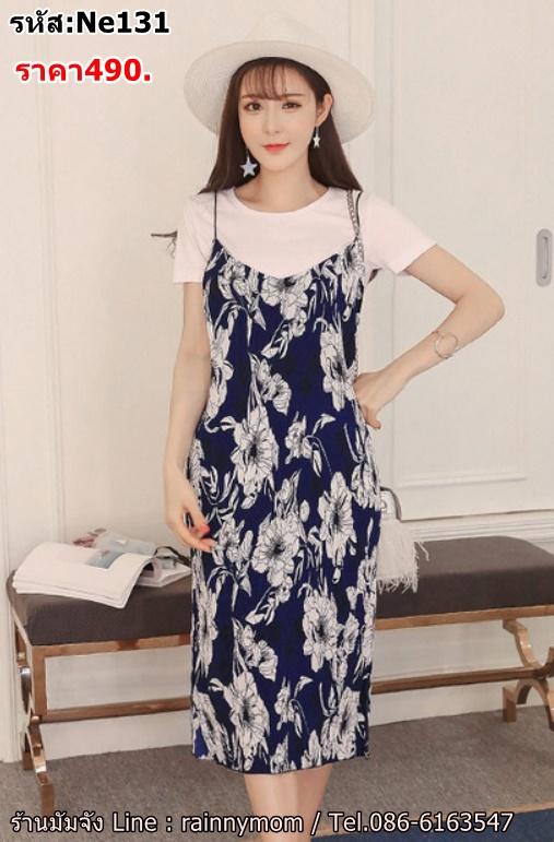 #สินค้ามาใหม่จ้า #ชุดset2ขิ้น เสื้อยืดสีขาว+เดรสกระโปรงแฟชั่น สายเดี่ยวพิมพ์ลายสีกรมลายดอกไม้ ผ้าเนื้อนิ่ม