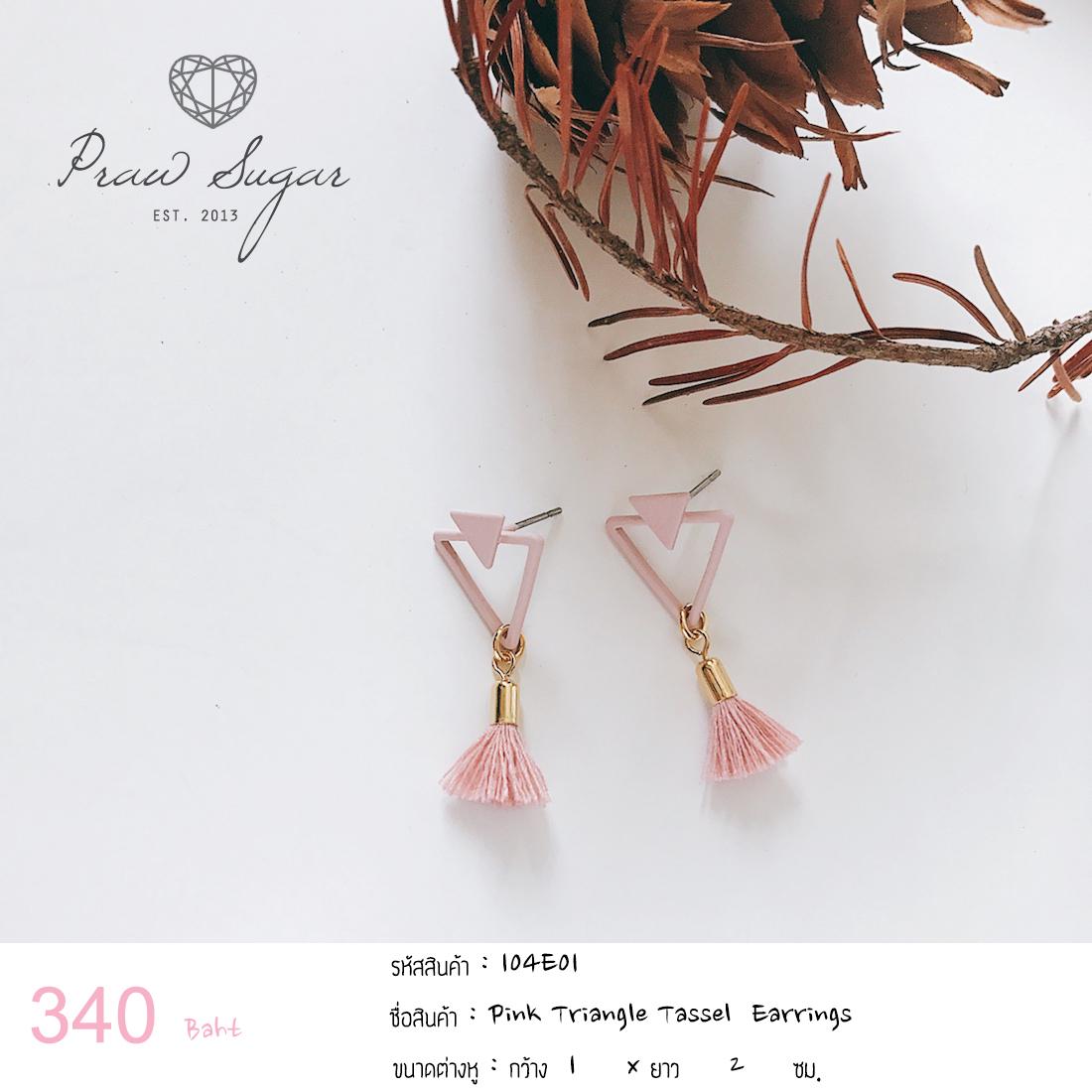 Pink Triangle Tassel Earrings
