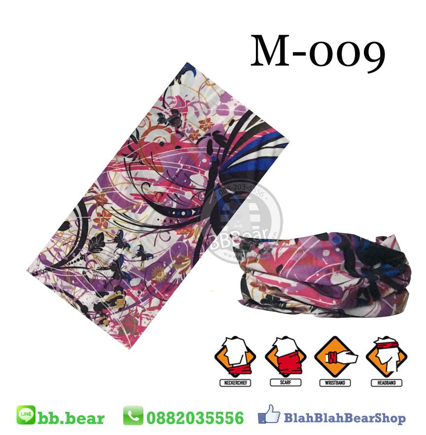 ผ้าบัฟ - M-009