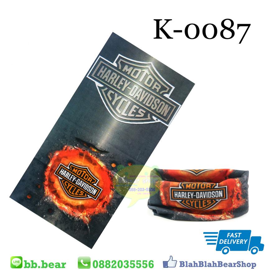 ผ้าบัฟ - K0087