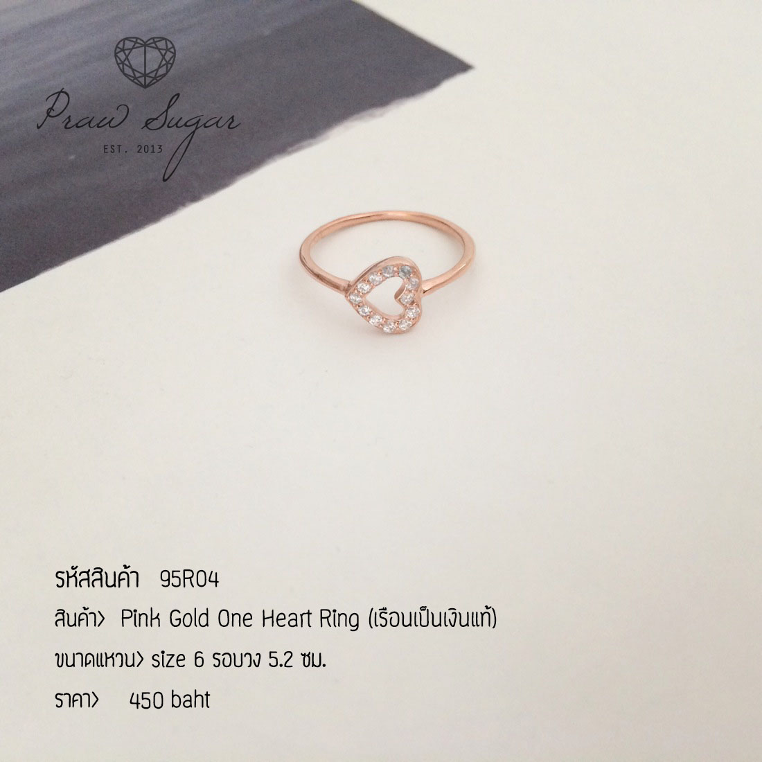 Pink Gold One Heart Ring