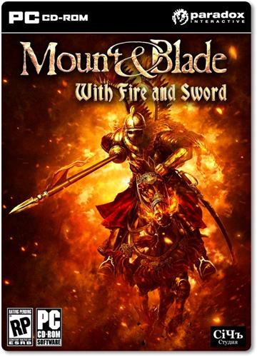 Mount&Blade With Fire and Sword ( 1 DVD )