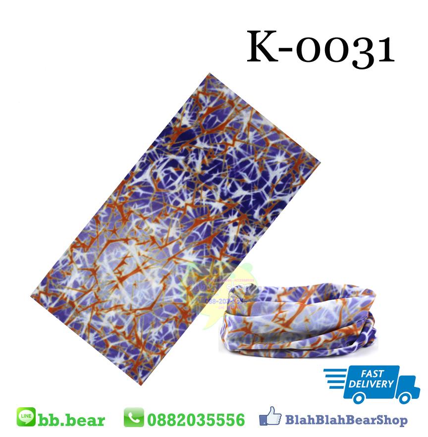 ผ้าบัฟ - K0031