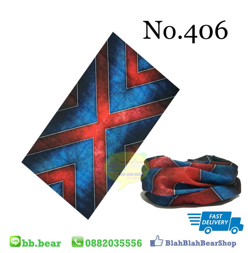 ผ้าบัฟ - 406