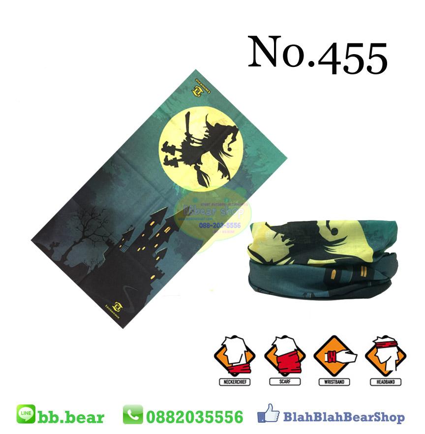 ผ้าบัฟ - 455