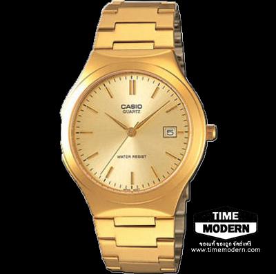 นาฬิกา Casio Standard Analog เรือนทองยอดนิยม รุ่น LTP-1170N-9ARDF