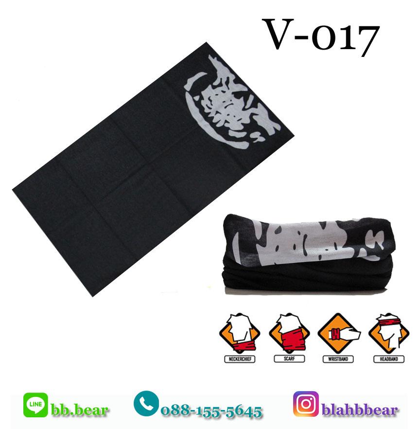 ผ้าบัฟ V-017