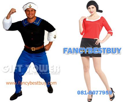 ชุดแฟนซีคู่ ผู้ชาย-ผู้หญิง ป๊อปอายแอนด์โอลีฟ สำหรับหนังการ์ตูน ป๊อปอายและโอลีฟ (Popeye and Olive) ขนาดฟรีไซด์