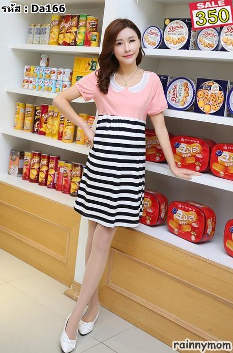 #เดรสกระโปรงผ้ายืดลายริ้ว สีชมพู แฟชั่นคลุมท้องสไตย์เกาหลี น่ารักมากๆ พร้อมเชือกผูกด้านหลังค่ะ