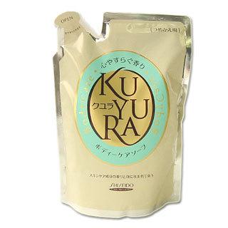 รีฟิลชนิดเติมSHISEIDO KUYURA Body Care สูตรกลิ่นสมุนไพรญี่ปุ่น ครีมอาบน้้้ำน้ำนมผลัดเซลล์ผิวที่ตายแล้วออกอย่างเกลี้ยงเกลาโดยไม่ต้องขัดมอบความชุ่มชื้นด้วยกรดอะมิโนป้องกันการแห้งเหมือนมีฟิลม์มาเคลือบผิวให้นุ่มเปล่งปลั่งทั้งวันค่ะ