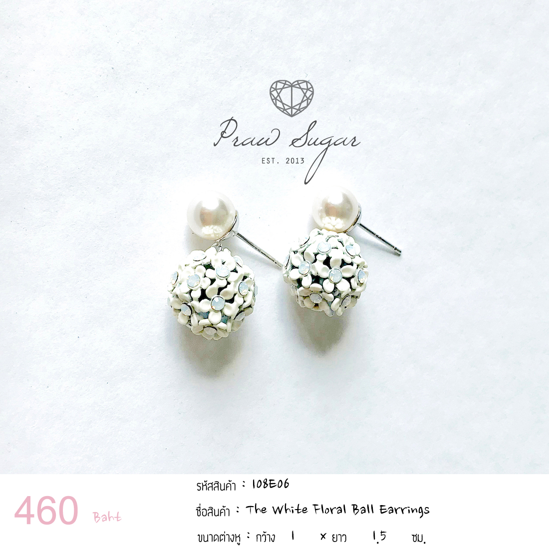 The White Floral Ball Earrings