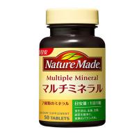 NatureMade Japan Multiple Vitamin อาหารเสริมวิตามินรวมให้ประโยชน์ในการบำรุงร่างกาย ช่วยเร่งการเผาผลาญอาหารให้เป็นพลังงานมีส่วนช่วยให่เจริญอาหาร และการดูดซึมสารอาหารที่ทาน และช่วยเร่งการเจริญเติบโตของร่างกาย ป้องกันการขาดวิตามิน