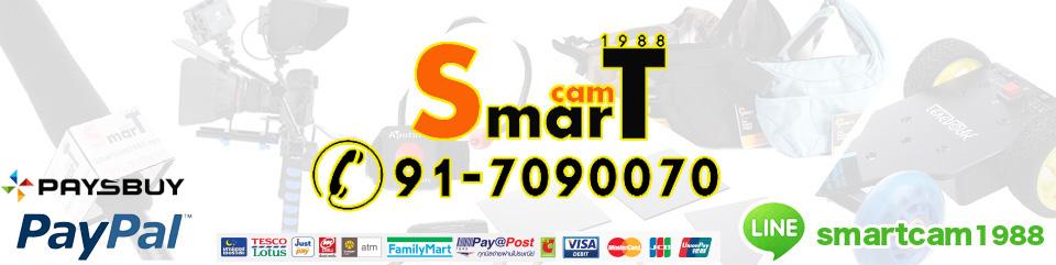 SmartCam1988