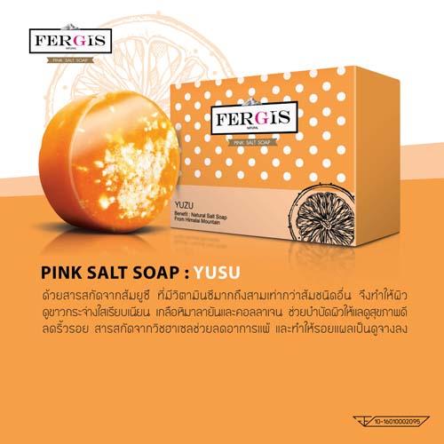 YUSU [สบู่เกลือหิมาลัยส้มยูซี่]: สบู่เฟอร์กิส Fergis :Natural Salt Soap Himalai