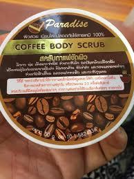 Coffee Body Scrub by Paradise 50 g. สครับกาแฟขัดผิว