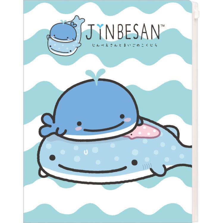 แฟ้ม Jinbesan สีน้ำเงิน 6 ช่อง+ซองซิป