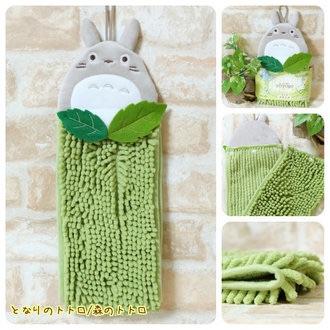 ผ้าเช็ดมือ My Neighbor Totoro