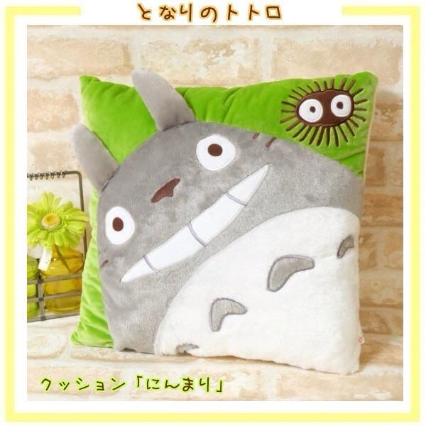 หมอนอิง My Neighbor Totoro
