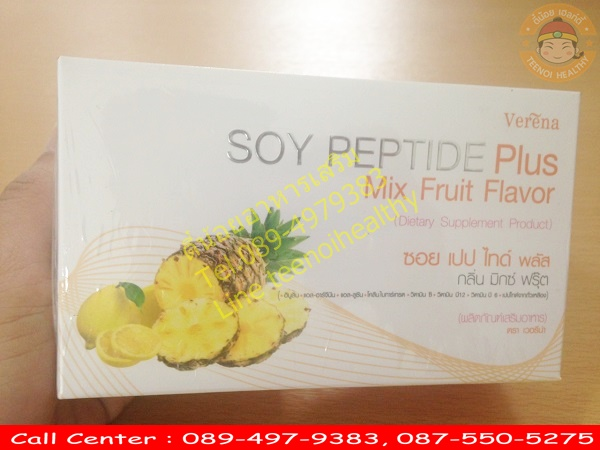 Verena Soy Peptide Plus Mix Fruit Flavor
