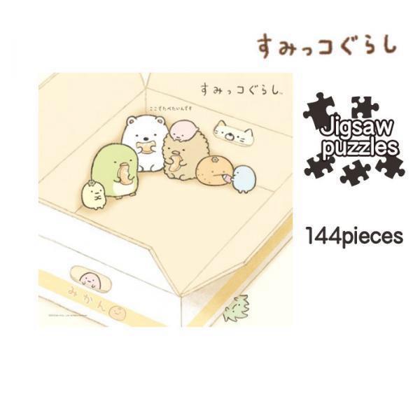 จิ๊กซอว์ San-X Sumikko Gurashi (Limited Edition) 144 ชิ้น