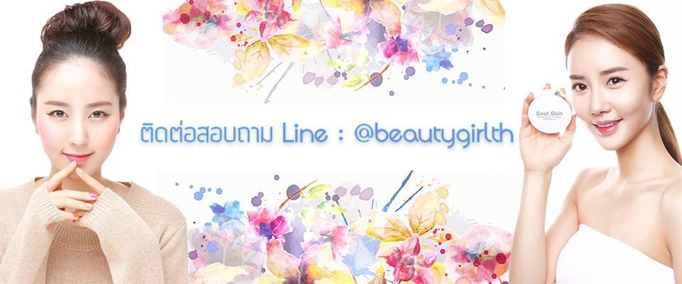 beautygirlth