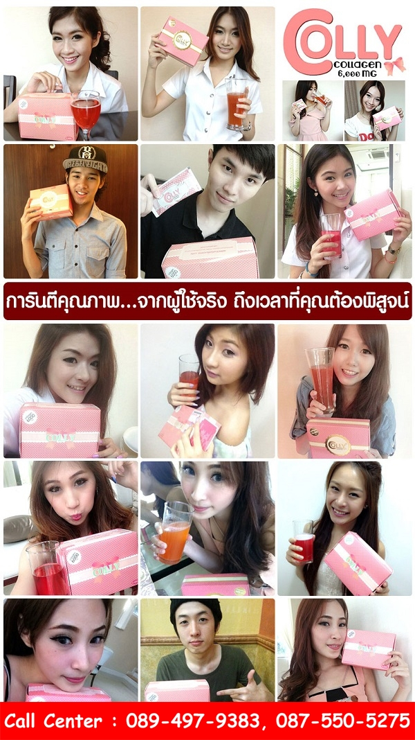 colly pink 6000 mg รีวิว
